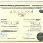 Makarov-02