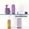 Продукты HYDRATE REGIMEN от KEVIN.MURPHY