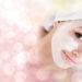 «Массаж лица классический с альгинатной маской»
