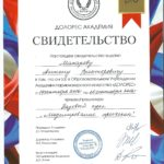 Makarov-11